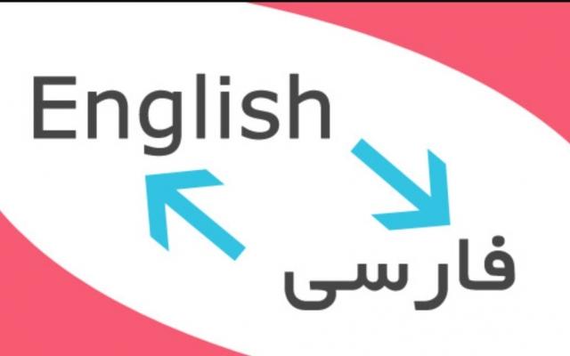 دارالترجمه رسمی آدونیس